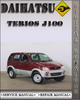 Thumbnail 1997 Daihatsu Terios J100 Factory Service Repair Manual
