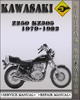 Thumbnail 1979-1982 Kawasaki Z250 KZ305 Factory Service Repair Manual 1980 1981