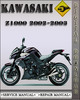 Thumbnail 2002-2003 Kawasaki Z1000 Factory Service Repair Manual
