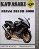 Thumbnail 2000 Kawasaki Ninja ZX12R Factory Service Repair Manual