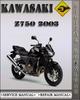 Thumbnail 2003 Kawasaki Z750 Factory Service Repair Manual