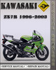 Thumbnail 1996-1999 Kawasaki ZX7R Factory Service Repair Manual 1997 1998