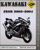 Thumbnail 2003-2004 Kawasaki Ninja ZX6R Factory Service Repair Manual