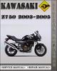Thumbnail 2003-2005 Kawasaki Z750 Factory Service Repair Manual 2004