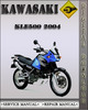 Thumbnail 2004 Kawasaki KLE500 Factory Service Repair Manual