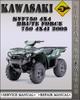 Thumbnail 2005 Kawasaki KVF750 4x4 Brute Force 750 4x4i Factory Service Repair Manual