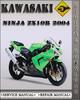 Thumbnail 2004 Kawasaki Ninja ZX10R Factory Service Repair Manual
