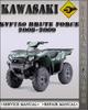 Thumbnail 2008-2009 Kawasaki KVF750 Brute Force Factory Service Repair Manual