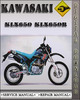 Thumbnail 1993 Kawasaki KLX650 KLX650R Factory Service Repair Manual
