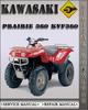 Thumbnail Kawasaki Prairie 360 KVF360 Factory Service Repair Manual
