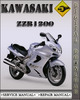 Thumbnail Kawasaki ZZR1200 Factory Service Repair Manual