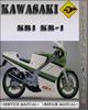 Thumbnail 1988-1990 Kawasaki KR1 KR-1 Factory Service Repair Manual 1989