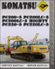 Thumbnail Komatsu PC200-5 PC200LC-5 PC200LC-5 Mighty PC220-5 PC220LC-5 Factory Shop Service Repair Manual