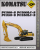 Thumbnail Komatsu PC300-8 PC300LC-8 PC350-8 PC350LC-8 Factory Shop Service Repair Manual