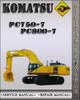 Thumbnail Komatsu PC750-7 PC800-7 Factory Shop Service Repair Manual