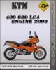 Thumbnail 2003 KTM 400 660 LC4 Engine Factory Service Repair Manual