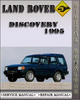 Thumbnail 1995 Land Rover Discovery Factory Service Repair Manual