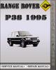 Thumbnail 1995 Range Rover P38 Factory Service Repair Manual