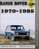 Thumbnail 1970-1985 Range Rover Factory Service Repair Manual 1971 1972 1973 1974 1975 1976 1977 1978 1979 1980 1981 1982 1983