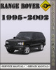 Thumbnail 1995-2002 Range Rover Factory Service Repair Manual 1996 1997 1998 1999 2000 2001