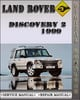 Thumbnail 1999 Land Rover Discovery 2 Factory Service Repair Manual