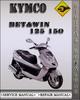 Thumbnail Kymco Bet&Win 125 150 Factory Service Repair Manual