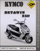 Thumbnail Kymco Bet&Win 250 Factory Service Repair Manual