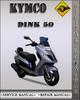 Thumbnail Kymco Dink 50 Factory Service Repair Manual