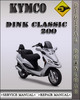 Thumbnail Kymco Dink Classic 200 Factory Service Repair Manual