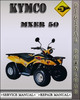 Thumbnail Kymco MXer 50 Factory Service Repair Manual