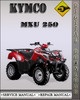 Thumbnail Kymco MXU 250 Factory Service Repair Manual