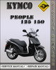 Thumbnail Kymco People 125 150 Factory Service Repair Manual