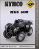 Thumbnail Kymco MXU 500 Factory Service Repair Manual