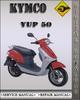 Thumbnail Kymco Yup 50 Factory Service Repair Manual