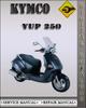 Thumbnail Kymco Yup 250 Factory Service Repair Manual