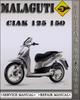 Thumbnail Malaguti Ciak 125 150 Factory Service Repair Manual