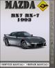 Thumbnail 1993 Mazda RX7 RX-7 Factory Service Repair Manual