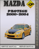 Thumbnail 2000-2004 Mazda Protege Factory Service Repair Manual 2001 2002 2003