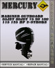 Thumbnail Mercury Mariner Outboard  65jet 80jet 75 90 100 115 125 HP 2-stroke Factory Service Repair Manual