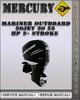 Thumbnail Mercury Mariner Outboard 20jet 20 25 HP 2-stroke Factory Service Repair Manual