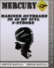 Thumbnail Mercury Mariner Outboard 30 40 HP 2cyl 2-stroke Factory Service Repair Manual