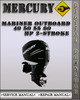 Thumbnail Mercury Mariner Outboard 40 50 55 60 HP 2-stroke Factory Service Repair Manual