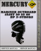 Thumbnail Mercury Mariner Outboard 45jet 50 55 60 Hp 2-stroke Factory Service Repair Manual