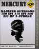 Thumbnail Mercury Mariner Outboard 150EFI 175EFI 200EFI Hp 2-stroke Factory Service Repair Manual