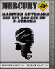Thumbnail Mercury Mariner Outboard 225 EFI 250 EFI Hp 2-stroke Factory Service Repair Manual