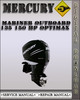 Thumbnail Mercury Mariner Outboard 135 150 Hp Optimax Factory Service Repair Manual