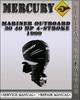 Thumbnail 1999 Mercury Mariner Outboard 30 40 Hp 4-stroke Factory Service Repair Manual