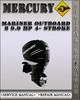 Thumbnail Mercury Mariner Outboard 8 9.9 Hp 4-stroke Factory Service Repair Manual