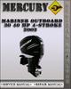 Thumbnail 2002 Mercury Mariner Outboard 30 40 Hp 4-stroke Factory Service Repair Manual