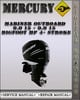 Thumbnail Mercury Mariner Outboard 9.9 15 - 9.9 15 BIGFOOT Hp 4-stroke Factory Service Repair Manual